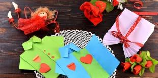 Как изготовить оригинальную открытку ко Дню святого Валентина