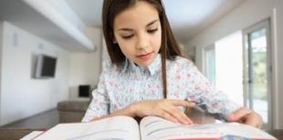 Особенности домашнего обучения