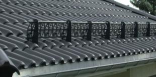 Проверка крыши
