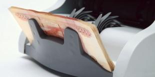 Как выбрать счетчик валют