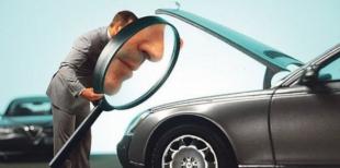 Как купить подержанный автомобиль без обмана