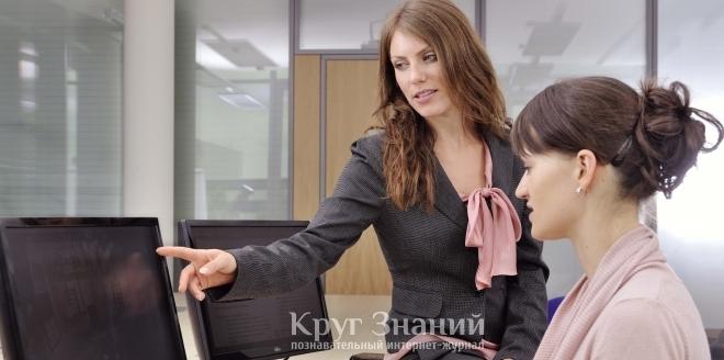 Как вы относитесь к своей работе?
