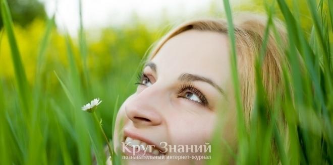 Как настроиться на счастье