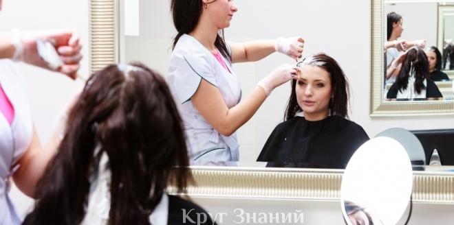 Как отмыть руки от краски для волос в домашних условиях