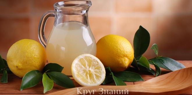 Чистка лимонным соком