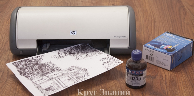 Как восстановить картридж принтера - Круг знаний