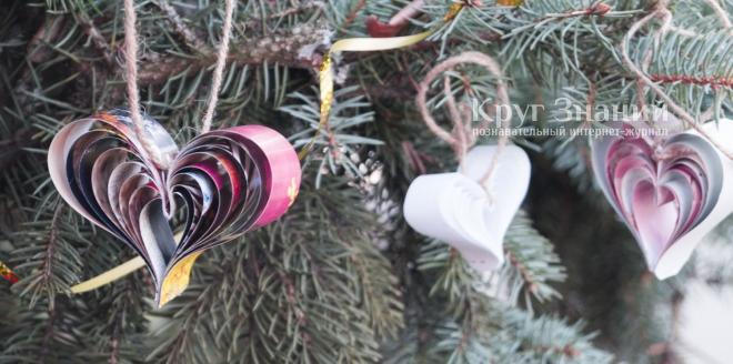 Как сделать елочную игрушку в форме сердца из журнального листа