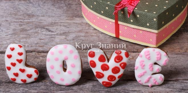 Поделки ко Дню Святого Валентина своими руками