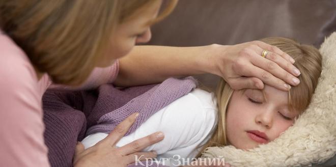 Можно ли натирать ребенка водкой при температуре