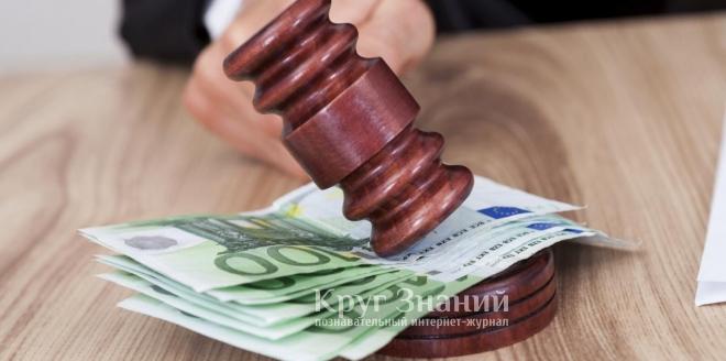 Как вычитают алименты из зарплаты украина
