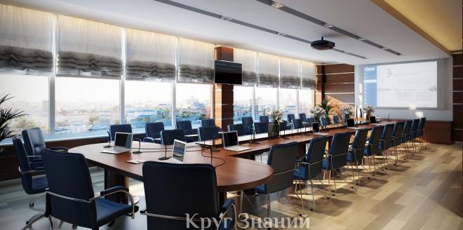 Как выбрать хороший конференц-зал для проведения деловой встречи