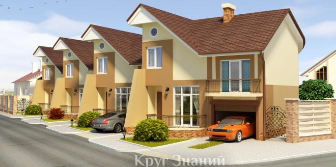 Что выбрать: частный дом или таунхаус