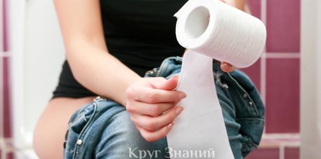 Понос во второй половине беременности