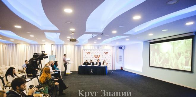 Где провести бизнес-конференцию в Сочи
