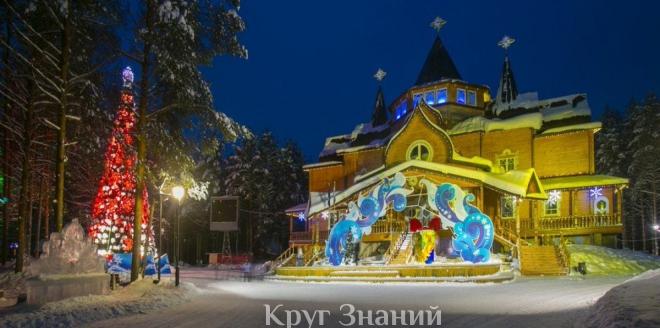 Новогоднее представление «Рождественская сказка