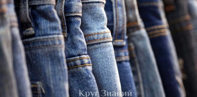 Как не ошибиться с выбором мужских джинсов