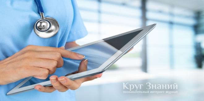 Разработка мобильных приложений для медицинских учреждений