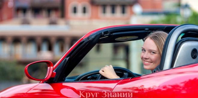 Поездки по Армении — аренда авто в Ереване