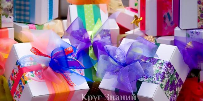 Товары для современной подарочной упаковки