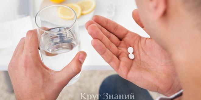 Сколько принимать Омепразол без перерыва
