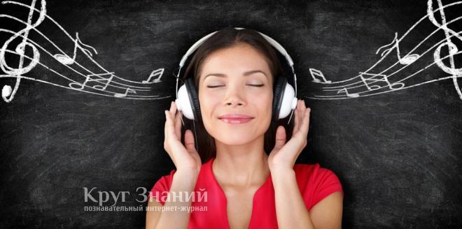 Хорошая музыка для настроения и души
