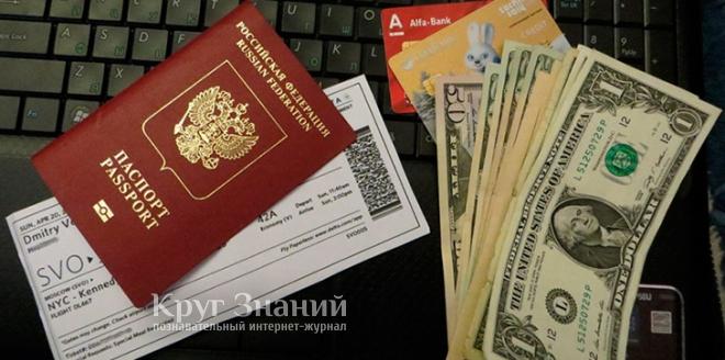 Особенности получения визы в Испанию