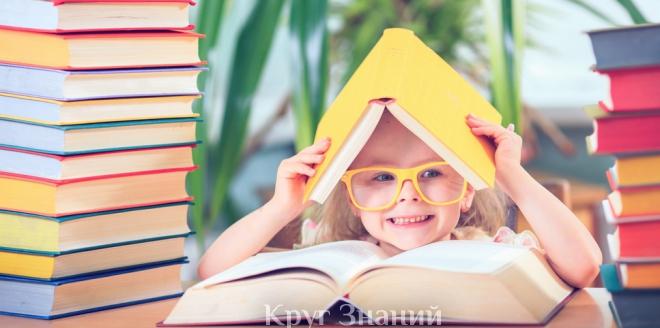 Как заставить ребенка полюбить книги