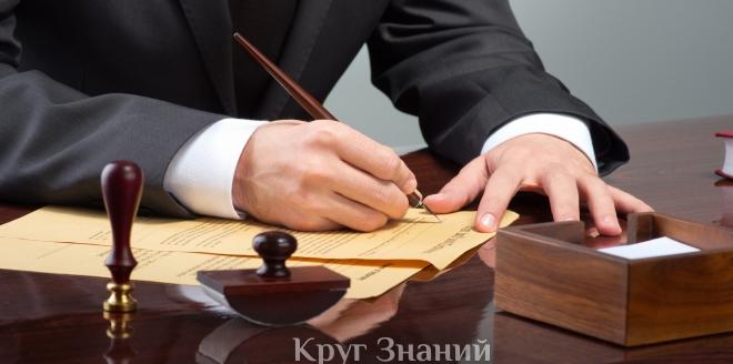 Чем занимается семейный юрист