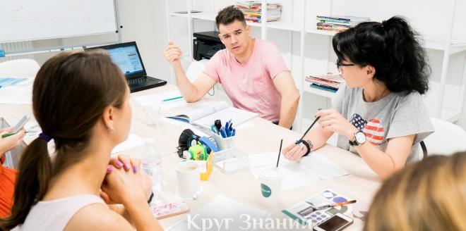 Как выбрать курсы английского в Москве