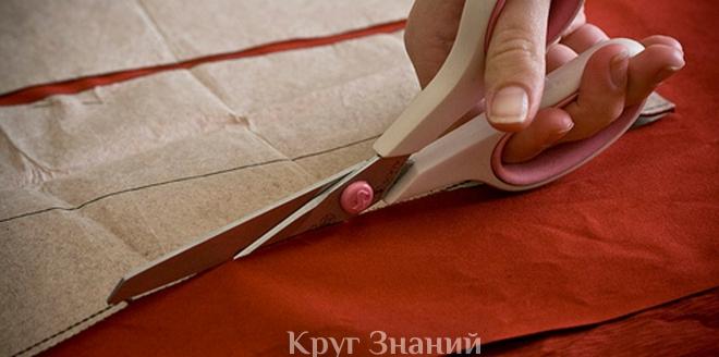 Как подготовить ткань к раскрою