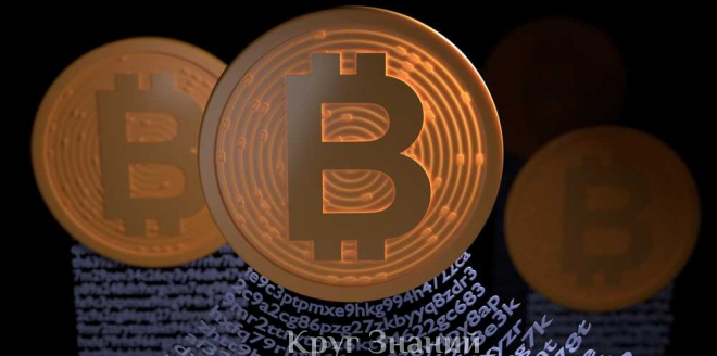 Криптовалюты. Немного истории