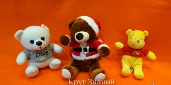 Мягкие игрушки: самое теплое воспоминание детства