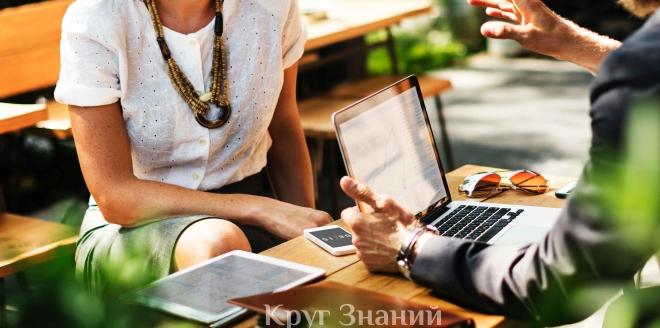 Тонкости кредита для индивидуальных предпринимателей