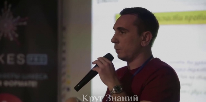 Негативные отзывы о Виталии Стеценко из RichAdvert. Кому верить?