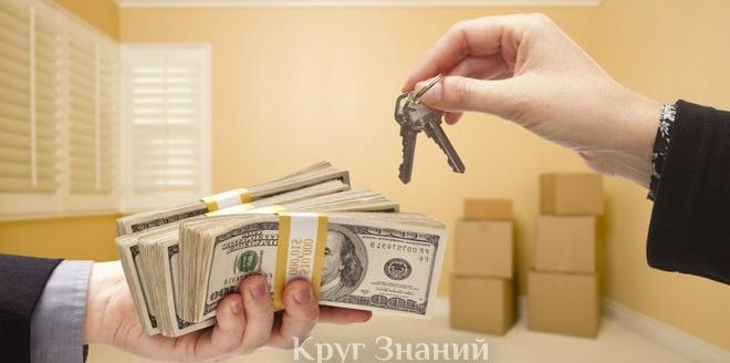 Три способа правильно распорядиться недвижимостью