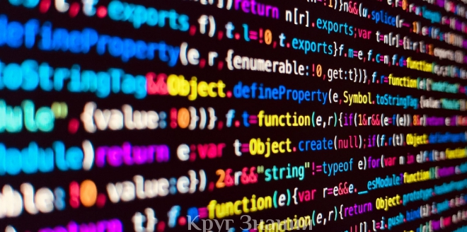Где можно найти информацию о языках программирования для начинающих?