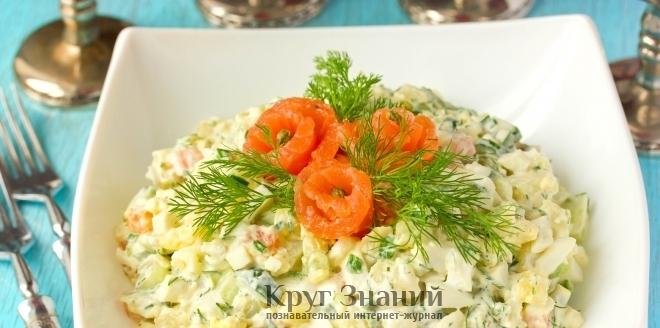 Как приготовить вкусный салат с солёной сёмгой