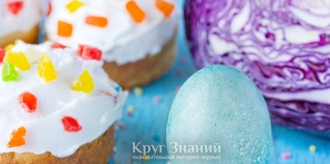 Как покрасить яйца в голубой цвет с помощью краснокочанной капусты